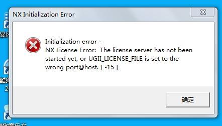 ug4.0安装图解路由器安装图解车牌螺丝安装图解