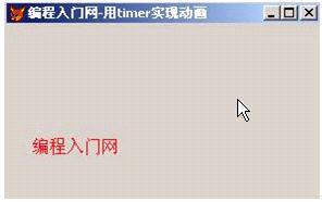 本例代码在win2003+vfp6.0环境下调试通过