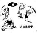 海南中考(共10篇)