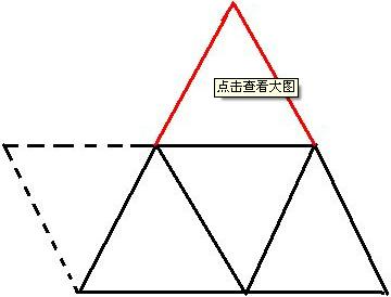 火柴趣味谜题(共10篇)