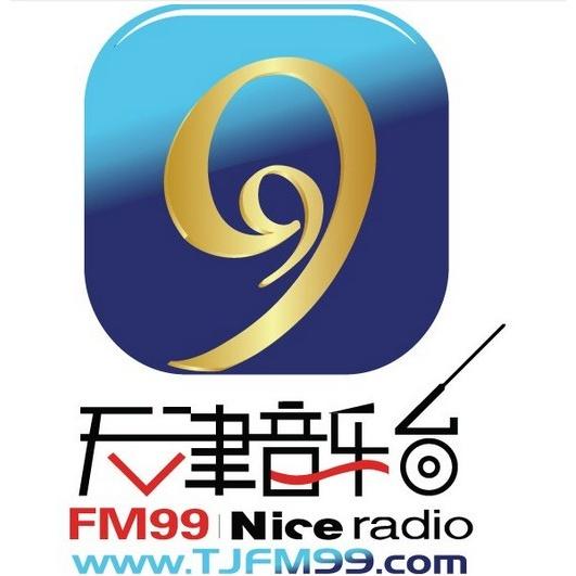 天津音乐广播