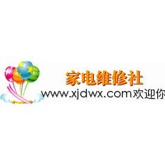 北京家电维修技术论坛