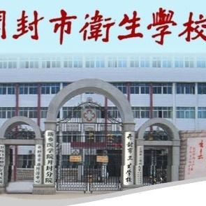 新县职业高级中学石楼怎样高中图片