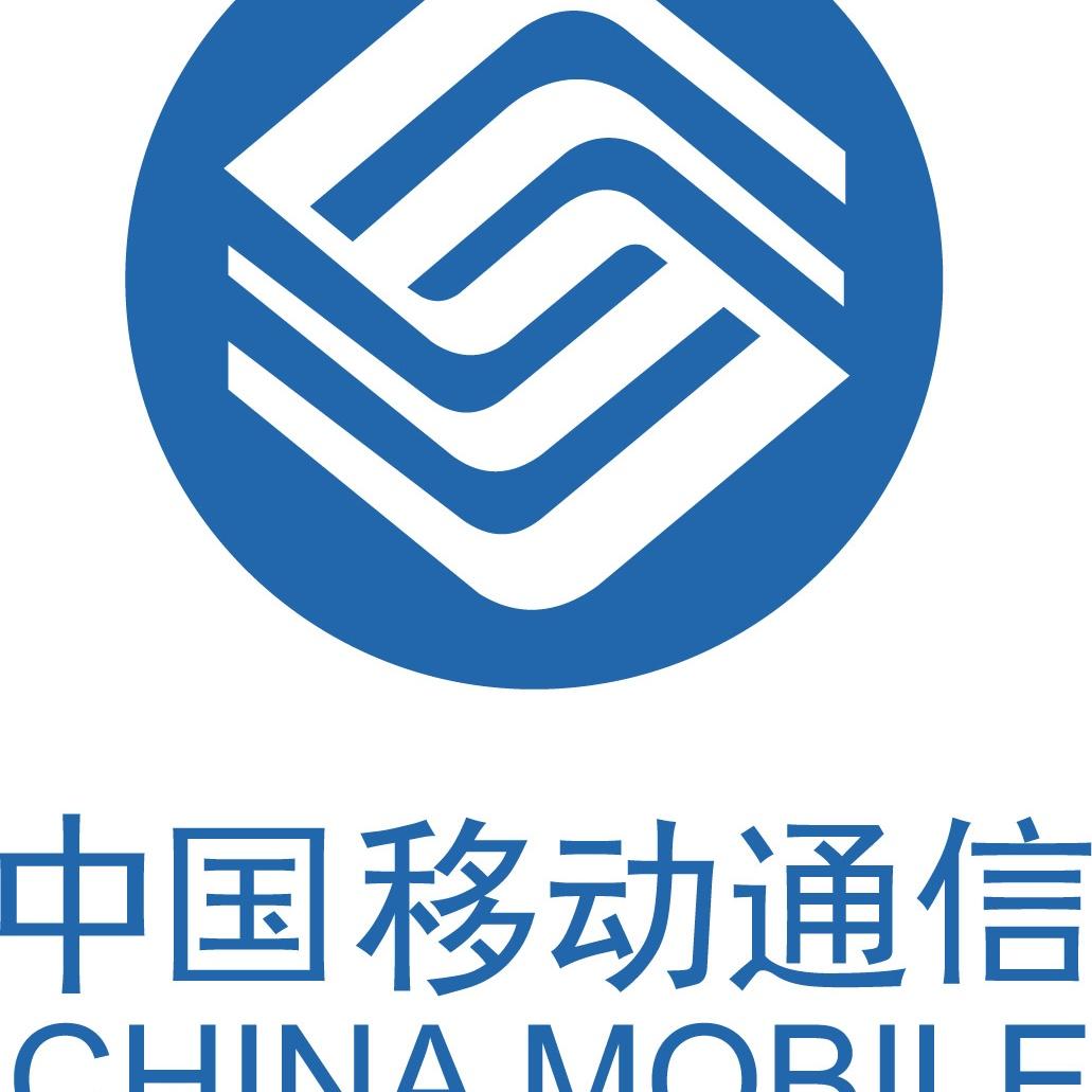 中国移动网上营业厅上海_上海移动网上营业厅