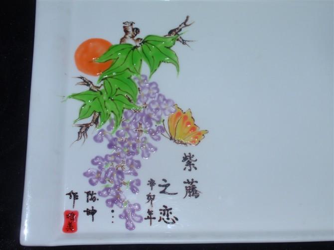 简单果酱画围边图片,果酱盘饰盘边图片简单的图片