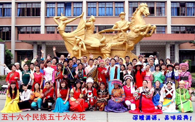 中国56个民族风俗习惯大全