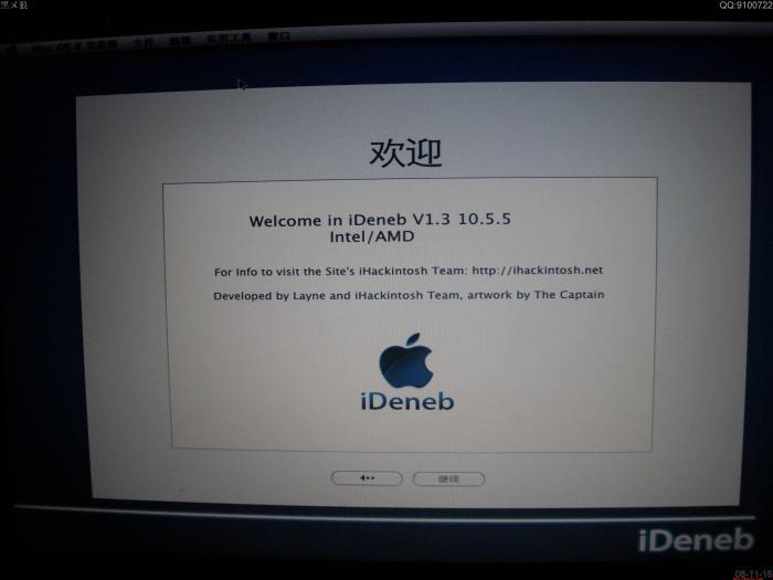 苹果系统Mac 0s x 10.5.5 Leopard OSx86 图文安装新手教程
