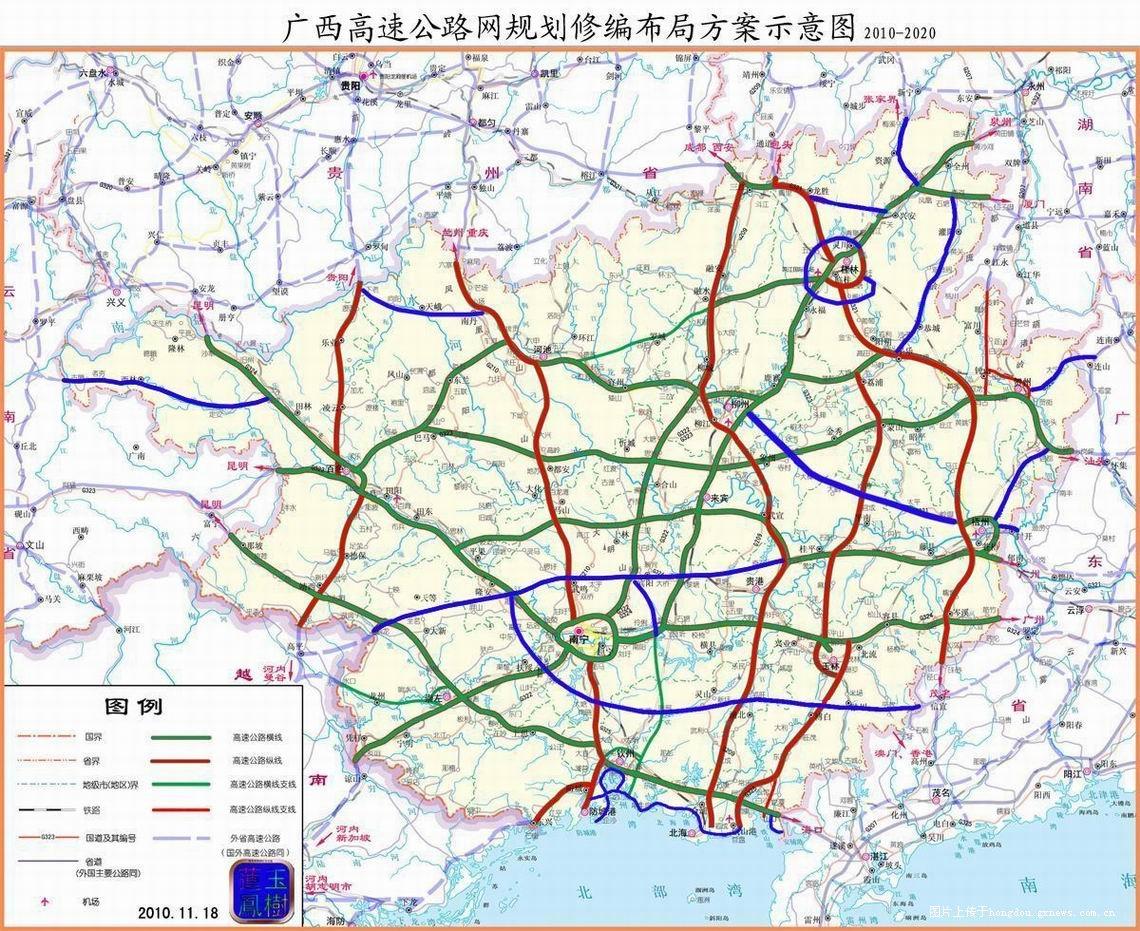 广西玉铁高速公路图_广西高速公路网规划修编布局方案图(最新且定形)-看各地情况 ...