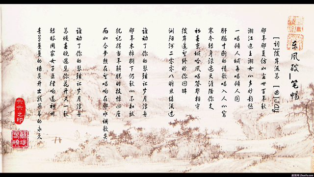 【期待*歲末巨獻】天涯蘇堤春曉樓送給筆筆的兩首歌圖片