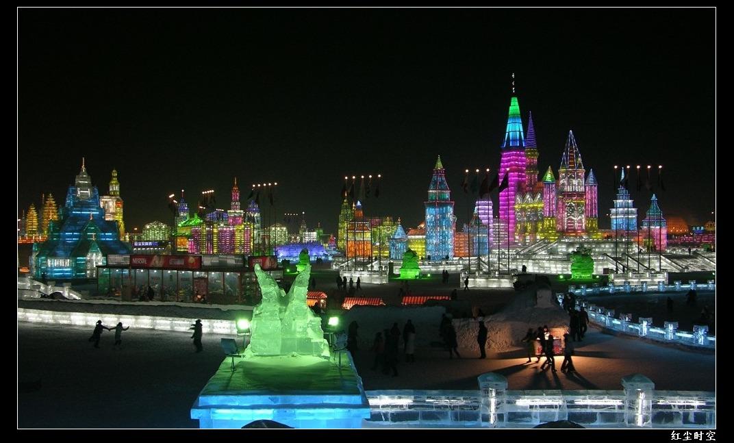 去哈尔滨冰雪大世界_哈尔滨冰雪大世界视频_佳木斯吧_百度贴吧