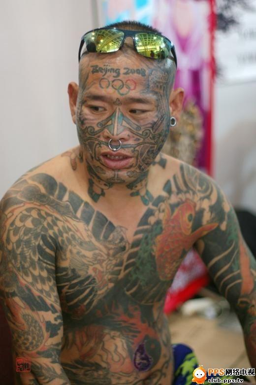 """中国第一纹身大师_号称""""中国纹身第一人""""【滦南吧】_百度贴吧"""