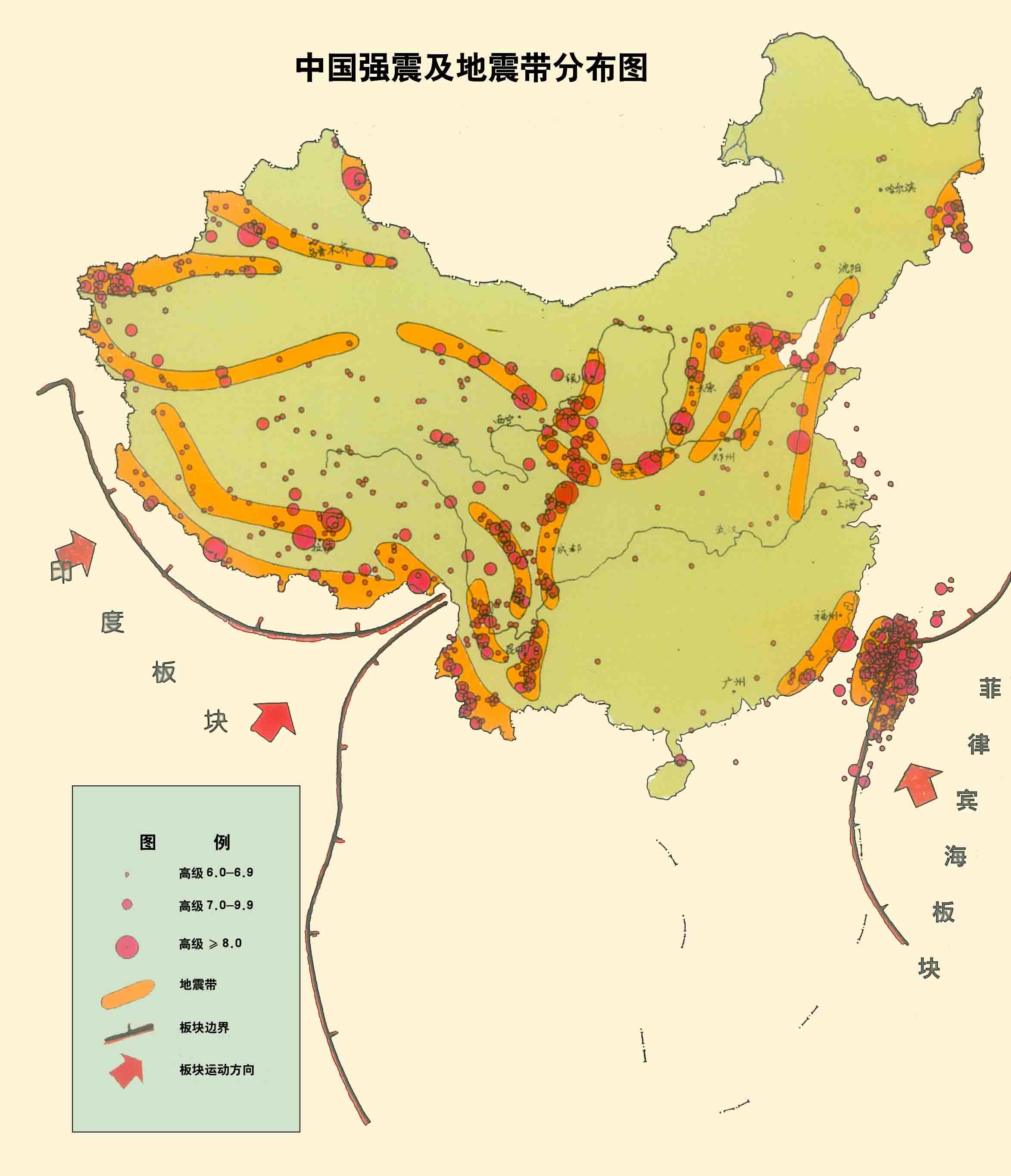 """地震图_中国地震直线""""鸿裂线""""形成动画 _地震吧_百度贴吧"""