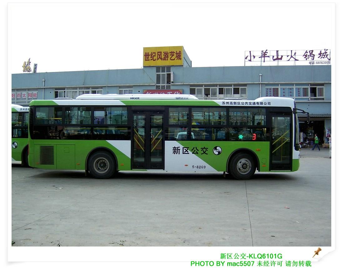 苏州游一公交车_苏州几大公交公司的车。【江苏吧】_百度贴吧