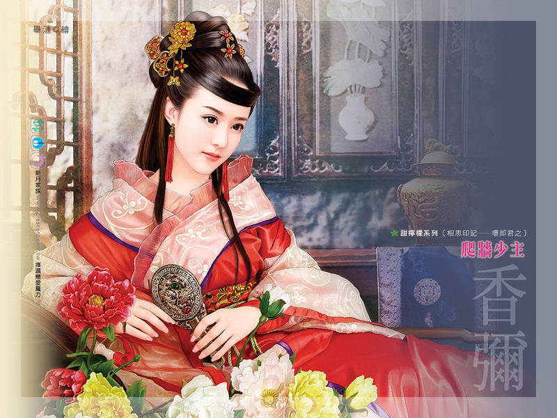皇后的女人gl下载_古代gl动漫图片_古代gl动漫图片下载