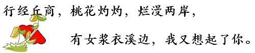 许嵩天天向上_【天天向上】节目预告(20120720) 陈乔恩、刘诗诗清凉来袭_天天 ...