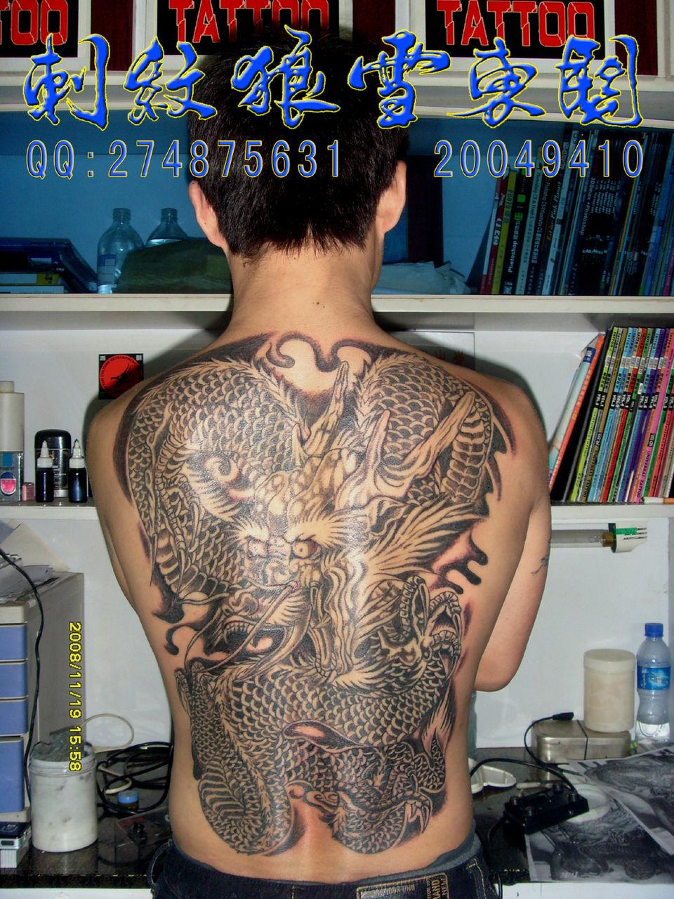 九匹血狼纹身图案_血狼头纹身图案大全九头血狼纹身 鸽子血狼头纹身图图片