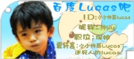 帅哥被�_『Lucas★Tse』【快周】阖家上春晚柏芝力谷「哎妹」孙紫晴