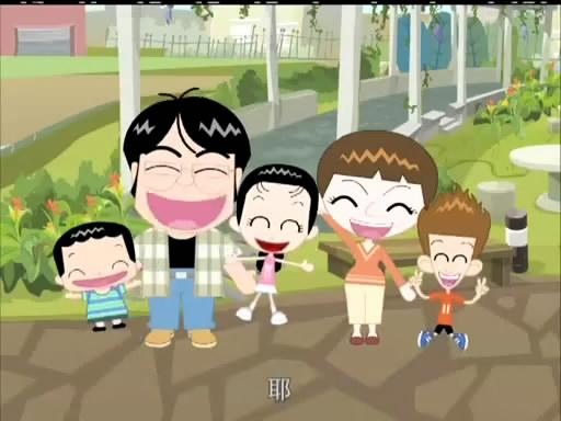 家有儿女3动画版_家有儿女动漫版图片_家有儿女吧_百度贴吧