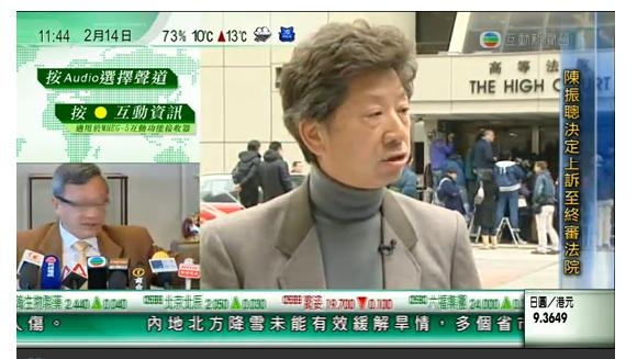 tvb高清翡翠台下载_原版香港TVB高清翡翠台、24小时互动新闻台【桂平吧】_百度贴吧