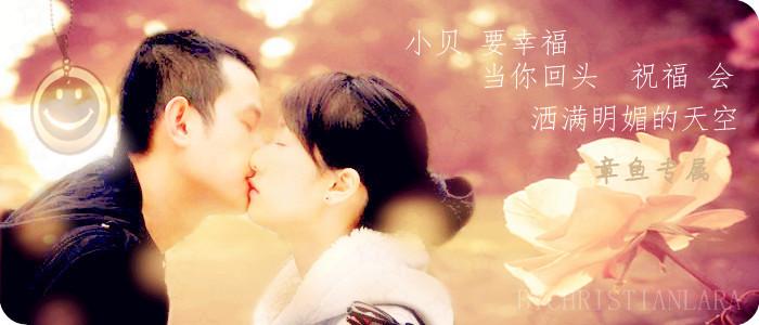 刘易阳和童佳倩求婚_回复:你觉得刘易阳和童佳倩哪个更爱对方?【裸婚时代吧 ...