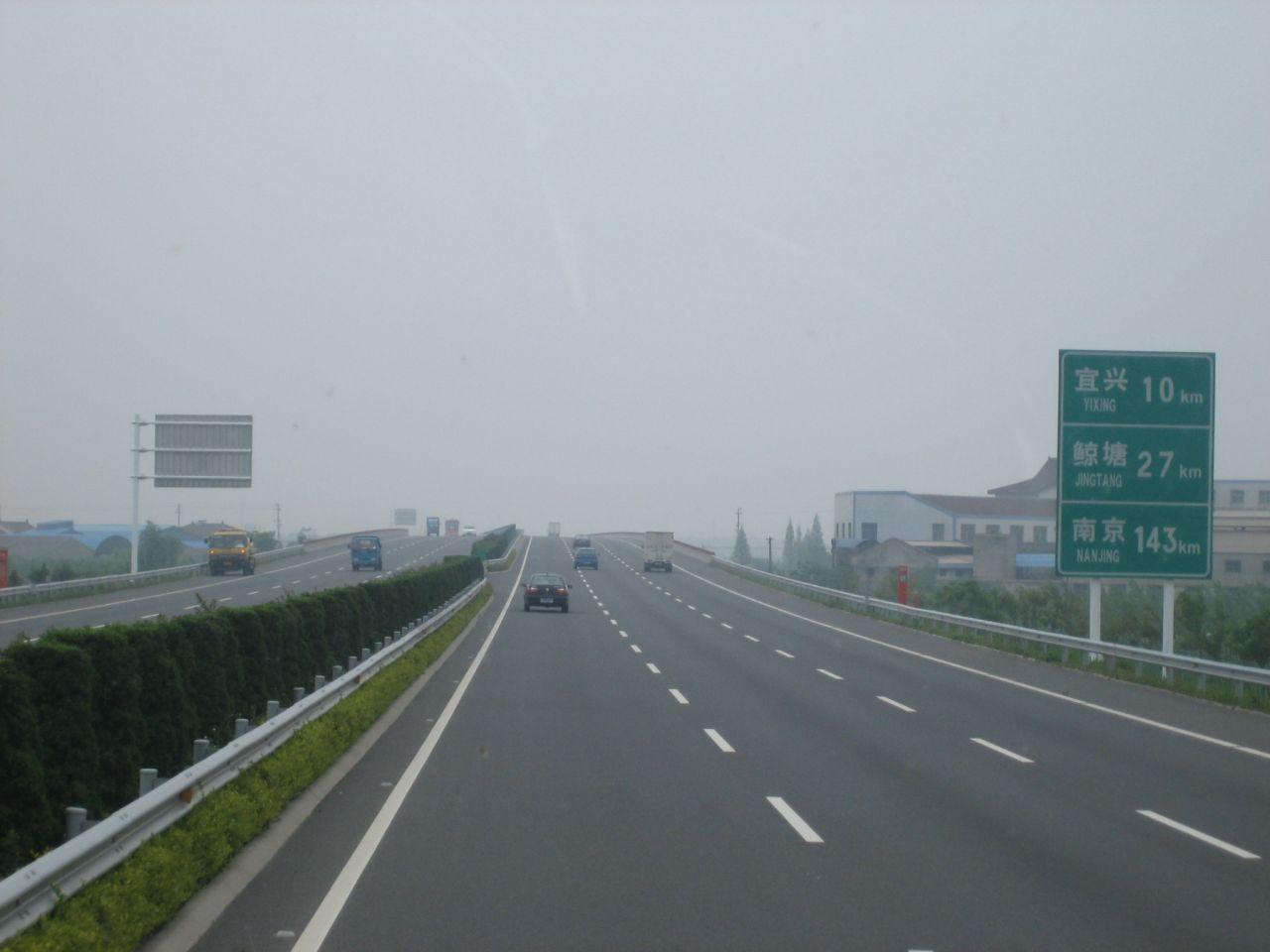 杭甬高速_沪杭高速公路
