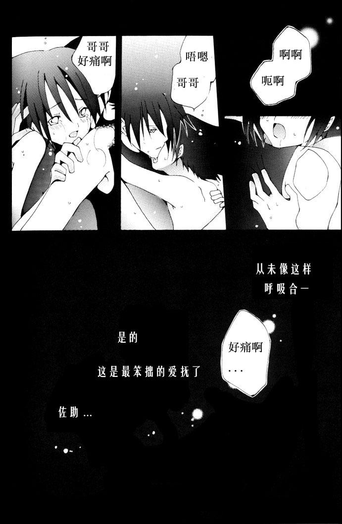 h同人漫画_16楼 2007-11-29 19:13