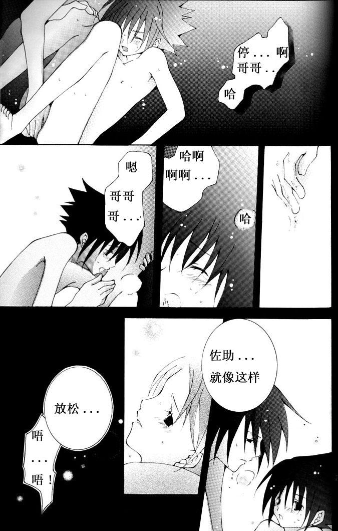 h同人漫画_15楼 2007-11-29 19:13