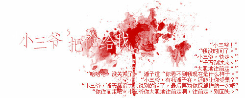 exo王道文现实背景_【图片】回复:EXO¤『120827┃原创』被动局面(?牛)【exo王道吧