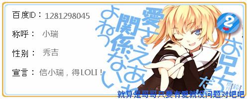 日本皇瑟动画片_求一本同人小说的名字 内容记得皇呛芮宄(只看了