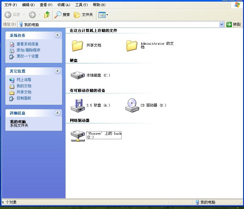 9a60c358638d809e810a1850.jpg