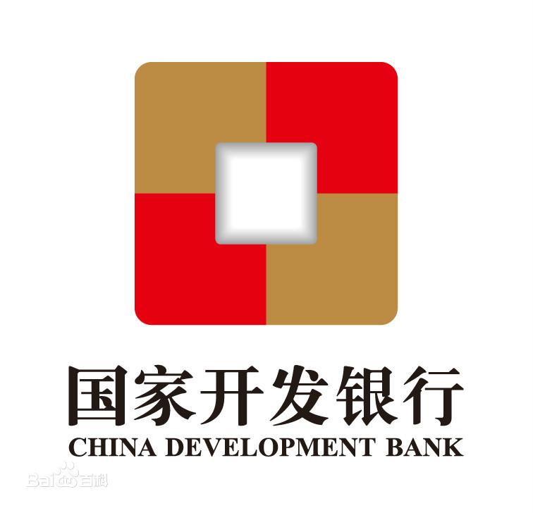 国家开发银行图片_百度百科