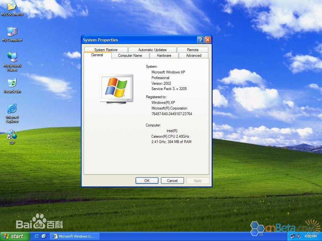 Download <b>Windows</b> <b>XP</b> <b>Service</b> <b>Pack</b> 4 Unofficial - MajorGeeks