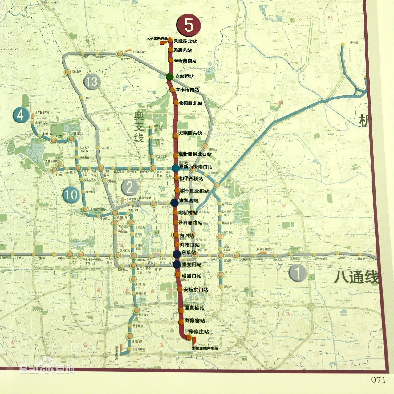 福州地铁5号线路图_北京地铁5号线图片_百度百科
