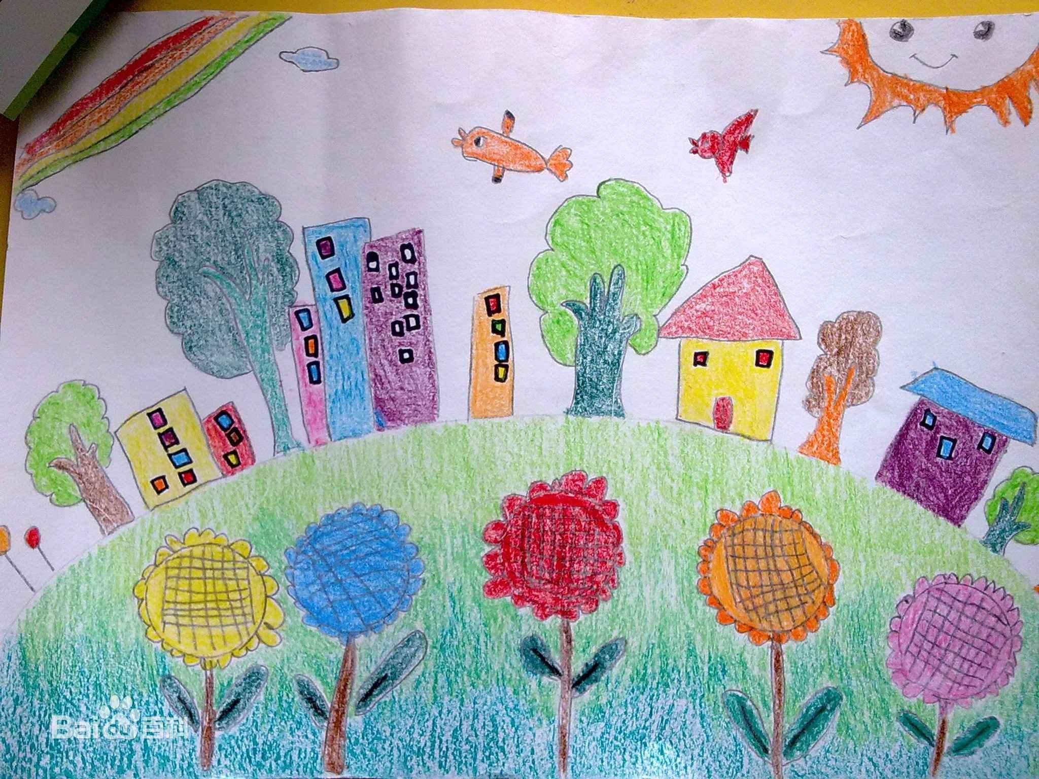 我的家绘画图片_我的家园图片_百度百科
