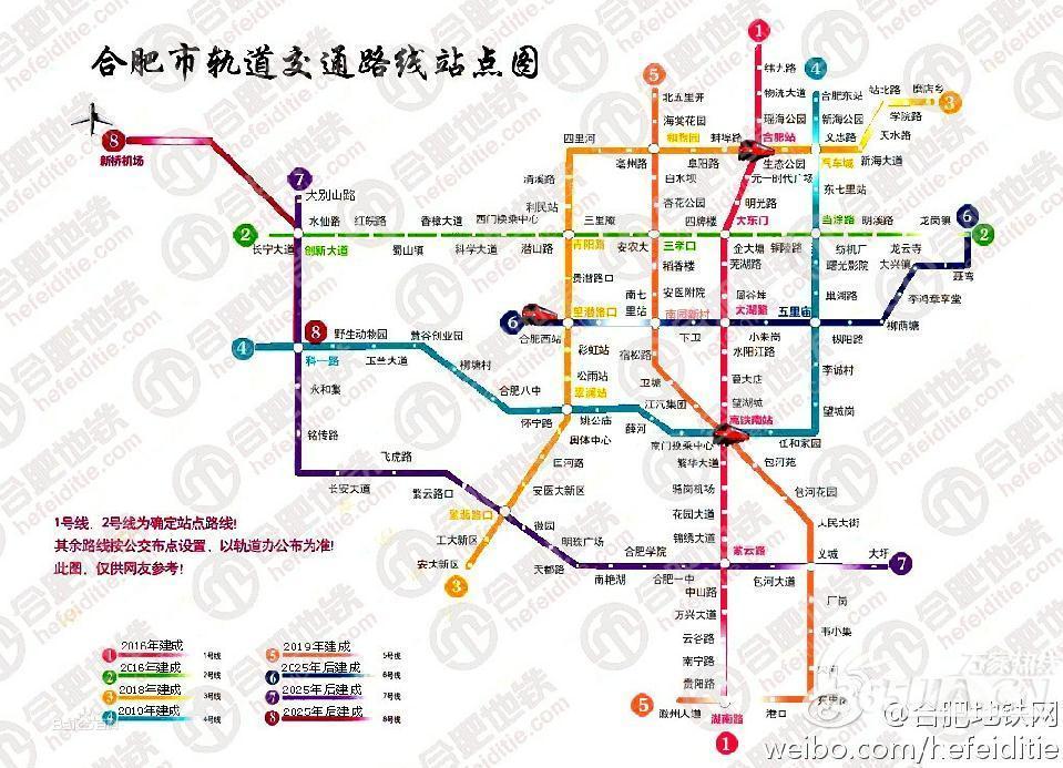 合肥地铁高清线路图_合肥地铁规划图高清_合肥地铁规划线路图 - 随意贴