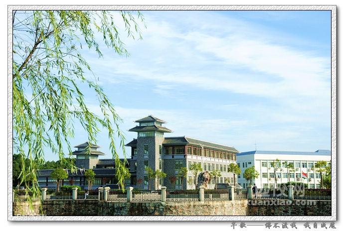 湖北省襄阳文理学院_湖北文理学院图片