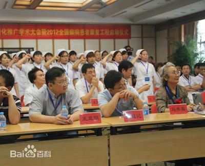 北京华盛医院精神_北京华盛医院图片_百度百科