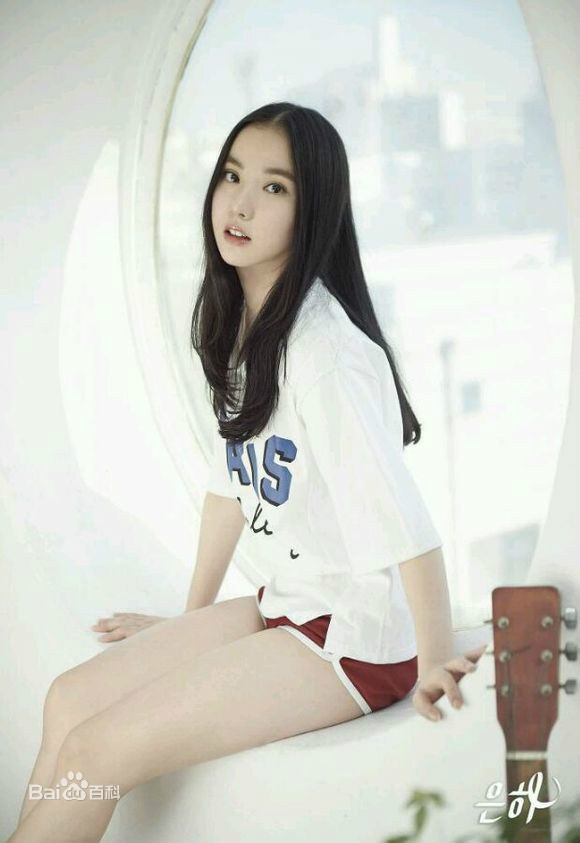 Kim so eun and kang ha neul dating service 10