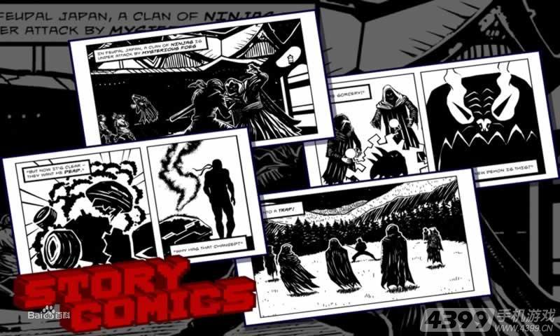 游戏截图(5张) 《史诗忍者 [2] epic ninja game》是一款像素