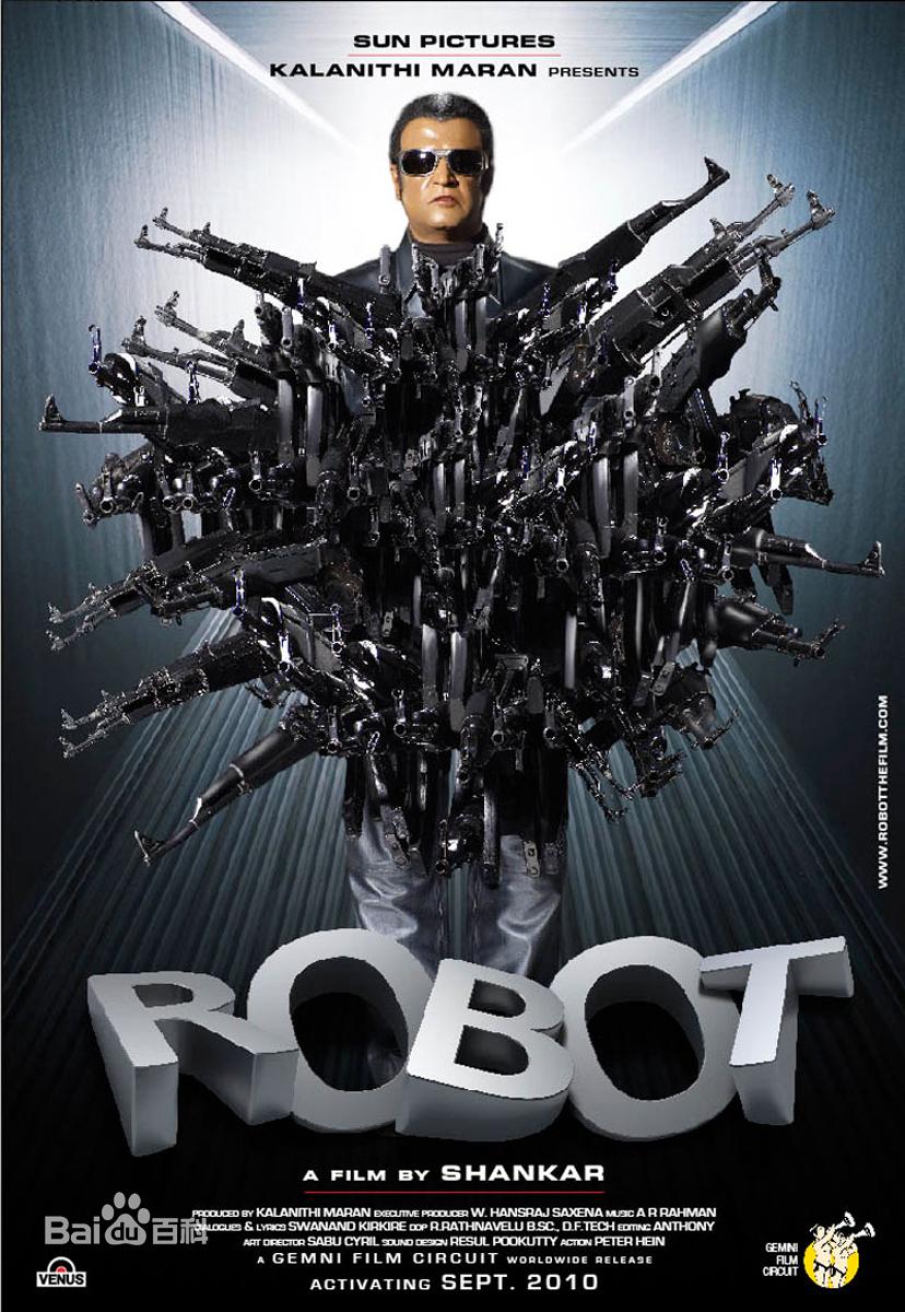 宝莱坞机器人之恋3_宝莱坞机器人之恋图片_百度百科