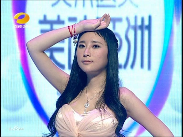 亚洲色色做爱网_美性中文网亚洲娱乐网性爱