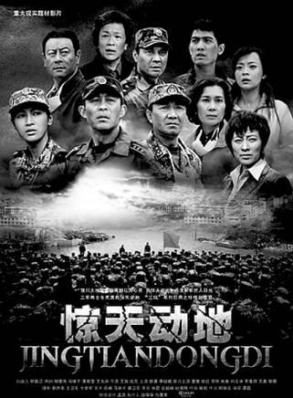 红灯梦下载_后进修于北京电影学院导演系,在电影《红灯梦》,《温故1942》,《山门