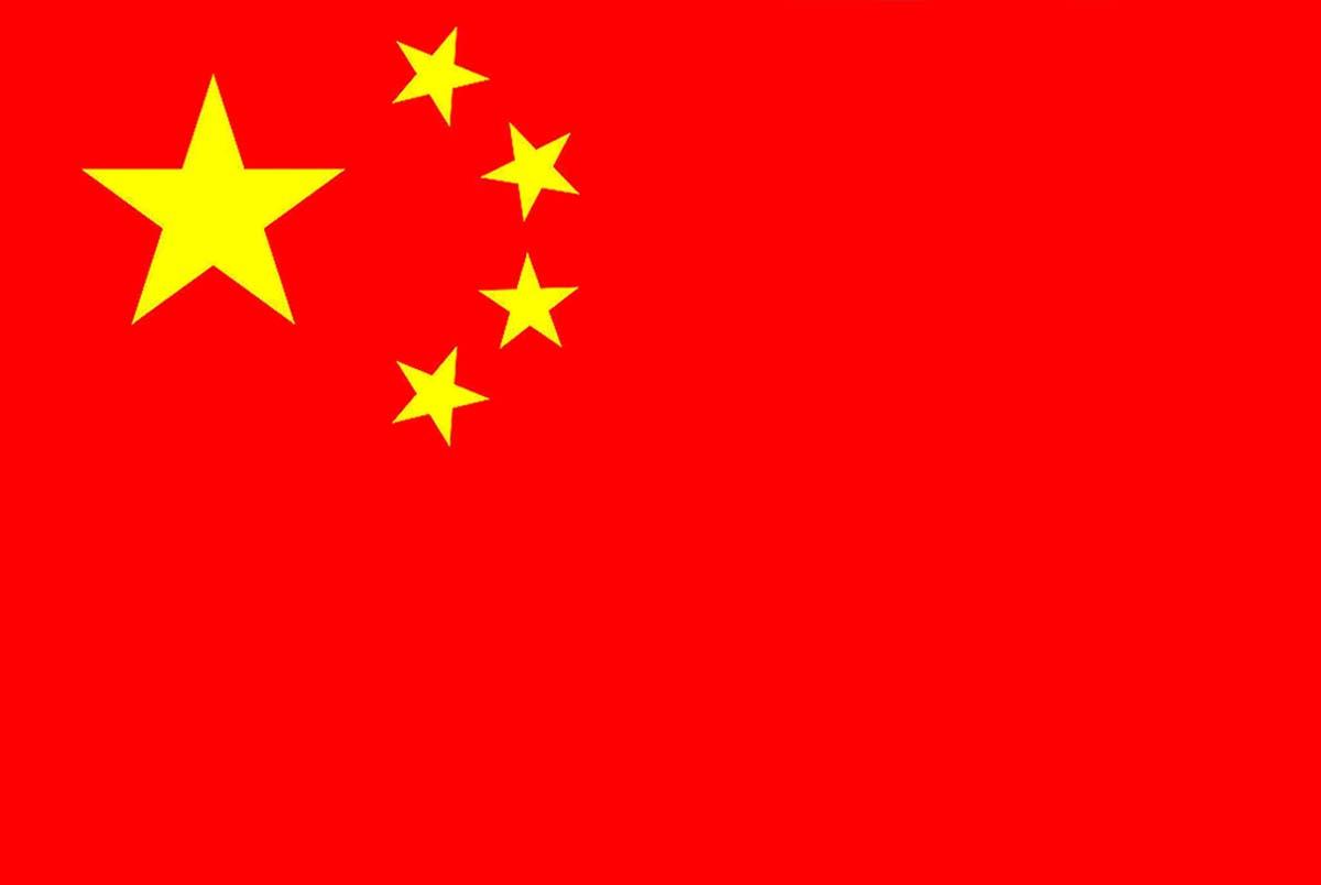 亚洲国家国旗_亚洲各国国旗