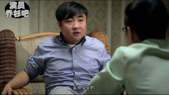 屌丝男士哪集有波多_2012年,开始在系列网络喜剧《屌丝男士》中饰演大保健金牌会员.