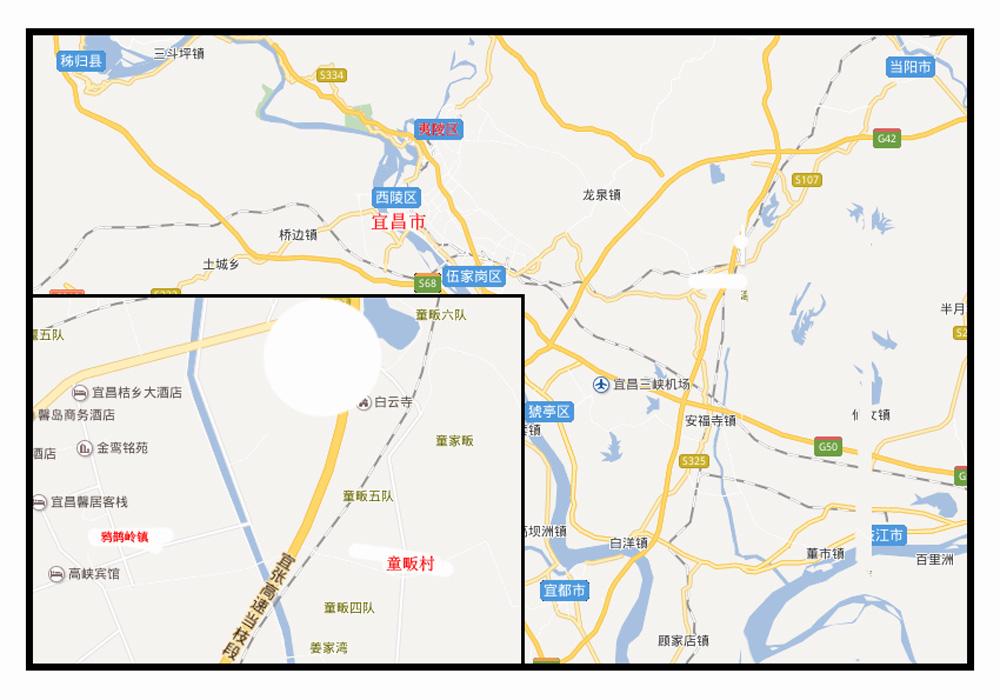 童畈村又名童家畈村,位于湖北省宜昌市夷陵區鴉鵲嶺鎮東部,北與三合村圖片