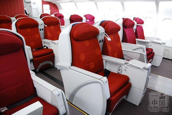 空客333机型座位图南航_空客a330座位分布图_川航a330座位分布图_川航空客330座位分布图 ...