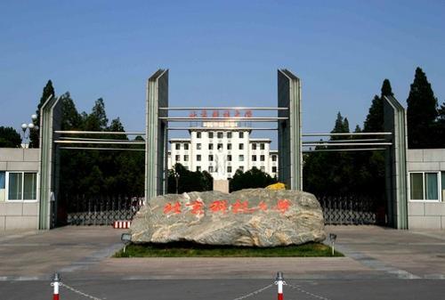 咸寧市廣播電視大學圖片