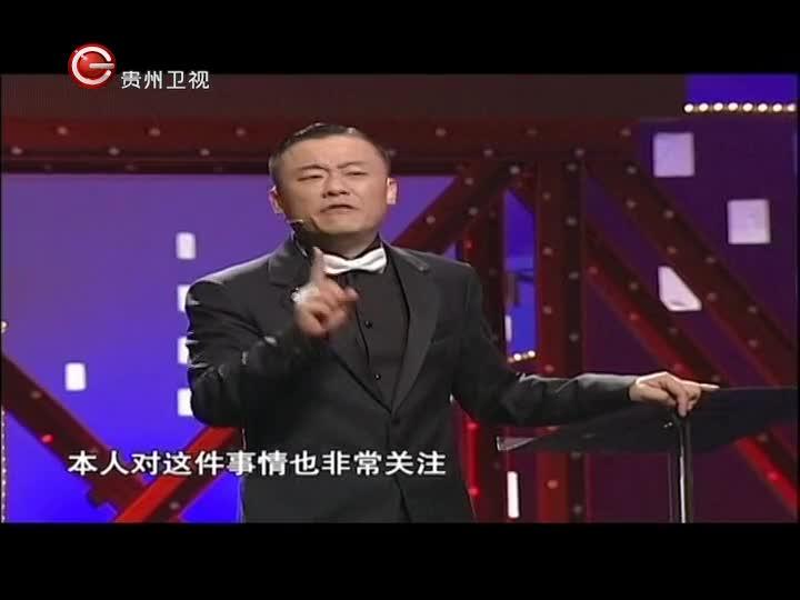 壹周立波秀播出时间_东方卫视封杀周立波 不再播出《壹周立波秀》 5.