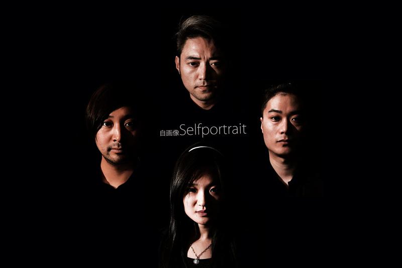 自畫像樂隊是一支由教師,演員,搖滾青年組成的年輕樂隊.圖片