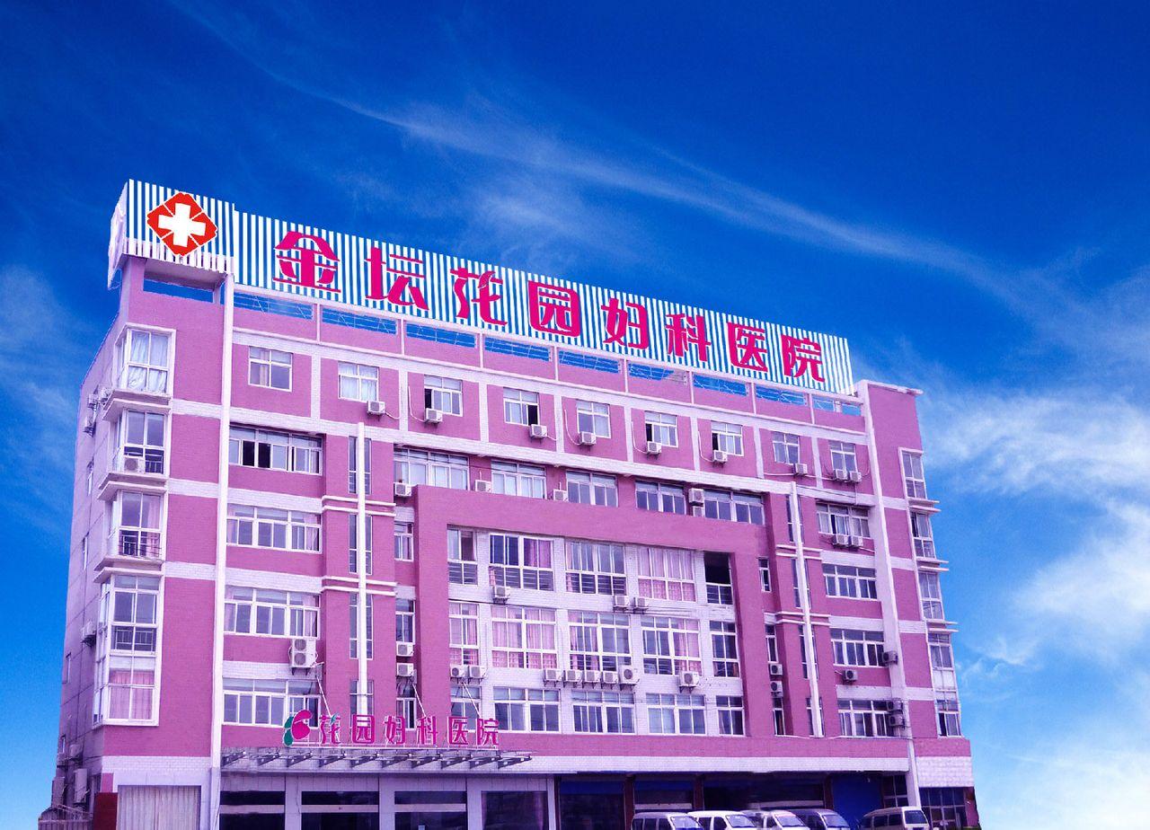 郑州男科医院哪家好_的妇科医院指的是哪家-正规男科医院-哪个医院妇科最好-全国 ...